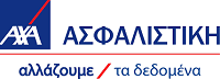 axa Ασφαλιστική συνεργαζόμενο φανοποιϊο