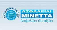 minetta Ασφαλιστική συνεργαζόμενο φανοποιϊο